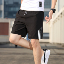 Shorts mens summer ice silk sports fast dry five casual outside wearing loose five casual shorts beach five pants tide
