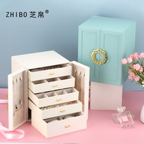 Chi Silk jewelry box European high-end luxury ring earrings storage box Household jewelry gift box Multi-layer large capacity