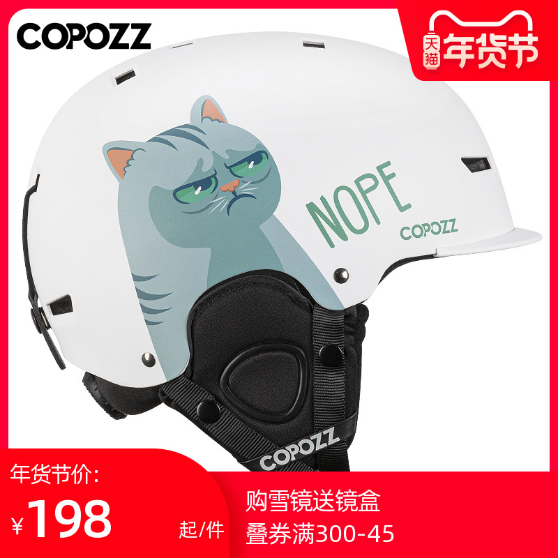 COPOZZ ski hard hat men and women adult children single board snow mirror set equipped with safety professional snow helmet protective gear