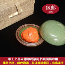 Top Grade Hand-made Zhu Fu Zhu Fu Huang Fu Ink seal carving Calligraphy calligraphy and painting Chinese painting special one or two 30g box