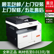 Many packages installed Aurora AD208 A3 printer copier parcel ID and a color U double disc