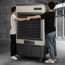 Camel large industrial air cooler Super water-cooled air conditioning fan Refrigeration fan plus ice factory workshop Hotel commercial