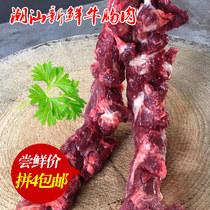 Lu Chaoshan fresh Beef brisket meat 250 grams raw beef yellow beef braised beef brisket radish beef brisket barbecue hot pot