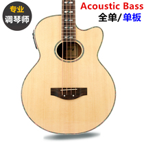 Acoustic Bass bass guitar full Tan Mubei Division Four or five string 4 5 string Electric box Mubes
