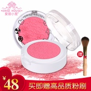 Etude flagship store Chinese sweet and shy blush lastingly single ribbon Rouge puff look