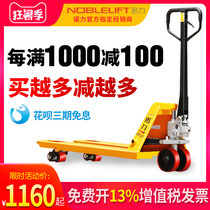 Nori forklift manual hydraulic truck Small 2 tons 3 tons ground cattle hand push pallet truck Hydraulic truck forklift trailer