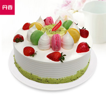 (official) 18 Qingdao Tanjung Cake official e-voucher 8 inch face value 169 yuan