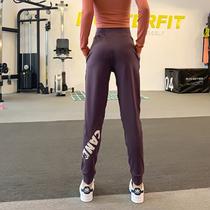 Тонкие спортивные брюки Женские связки ноги досуг тренажерный зал свободные брюки быстросохнущие высокая талия прямые беговые брюки йога брюки