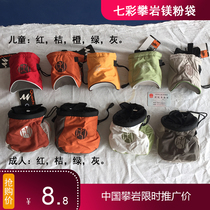 Colorful rock climbing magnesium powder bag indoor holding stone anti-slip powder bag for men and women beginner adult children professional