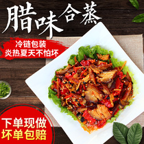 Bacon sausage steamed cooked food Yongzhou speciality farmers home-made private room dishes