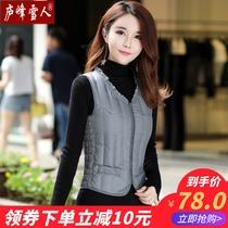 Осень и зима вниз жилет женский короткий раздел носить тонкий тонкий приталенный низ жилет лайнер мама Kang корейская версия
