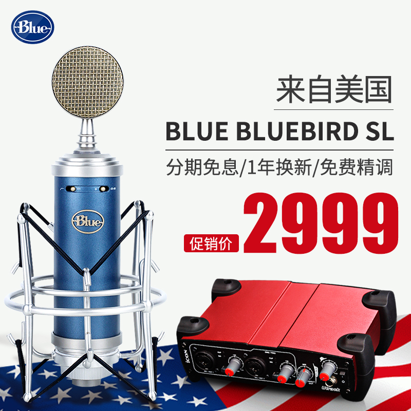 Blue BlueBird SL Bluebird condenser microphone mobile phone live equipment full set yy sing universal sound card