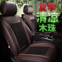 夏季木珠子汽车坐垫新款手编冰丝座套按摩透气凉垫四季全包围坐垫