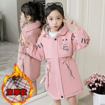 Girls windcoat autumn and winter coat 2020 new Korean version of the foreign air in the big childrens long net red windcoat thickened pie to overcome