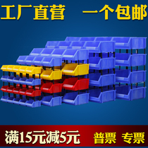 Shelves oblique mouth classification parts box modular material box element box plastic box screw box toolbox storage box