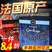 French Savarez Savalles Classical guitar string 500AJ 510AR CJ Classical Nylon string Set strings