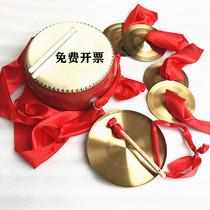 Adultes trois ans et demi enfants trois ans et demi accessoires percussion instrument 15 à 24 cm cymbilcong trois ans et demi