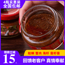 Shandong Authentic Specialty Grade grasshopper Shrimp sauce Pure handmade small bottle raw juice homemade Qingdao ready-to-eat salty seafood sauce