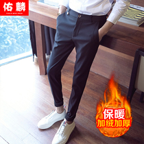 Mens trend of the Korean version and cashmere slim nine pants