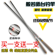 The division of ultralight superhard carbon rod carp 3.95.4 6.3 7.2 meter long section pole rod fishing rod
