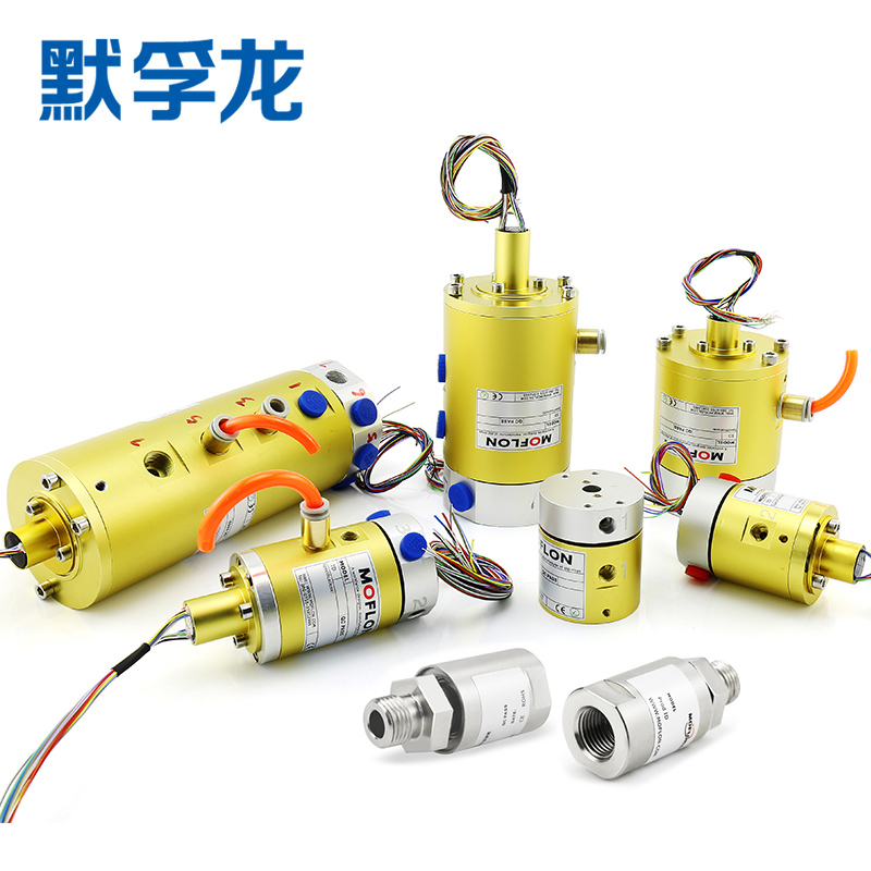 Pneumatic rotary connector 2 4 6 8 swing connector Gas-electric one-in-one slip ring combination mixing high speed