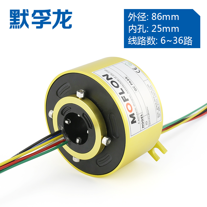 Perforated slip ring Inner hole 25.4 slip ring 2 4 6 8 12 to 24 conductive slip ring collection ring