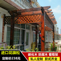 Anticorrosive Wood Grape rack outdoor carbonized wood flower frame garden Promenade climbing vine balcony porch pavilion Sunshine Room Shed