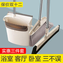Household three-piece set of windproof foldable broom dustpan set combination thickened broom dry and wet sweep hair