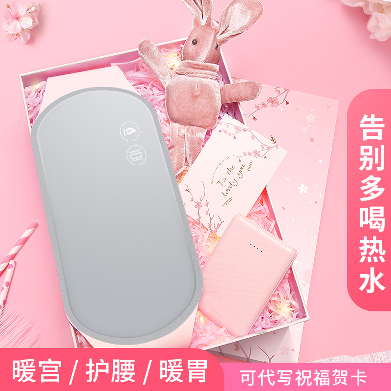 Warm palace paste aunt baby paste female palace cold conditioning Ai grass hot apply warm-up charging waist belly menstrual heat paste