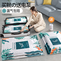 Vacuum compression storage bag Clothes quilt pumping household artifact pumping Down jacket clothing vacuum gas special bag