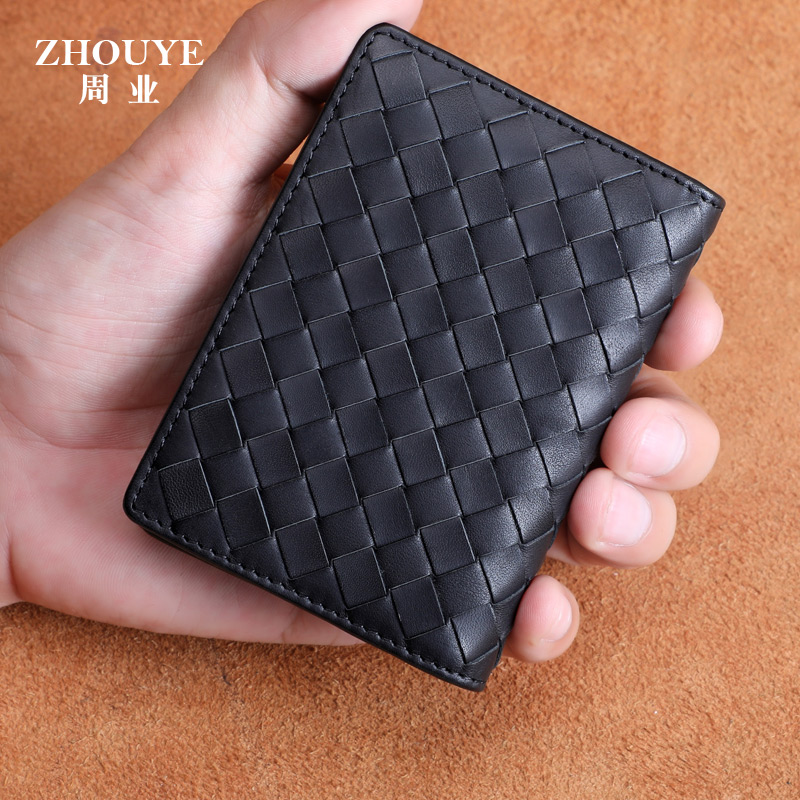 Zhou Ye BV Business Card Clip Male Dermal Head Cowskin Business Card Pack Large Capacity Hand-woven Male and Female Small Card Pack