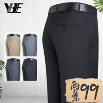 Thin section mens business leisure straight black trousers