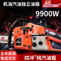 Four-stroke saw plus pure gasoline 9118 gasoline saw 18 inch 20 inch household saw high-power saw
