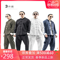 Zuo du Tang dress male youth suit Chinese retro mens jacket Chinese dress Han Dynasty spring Chinese style mens tide