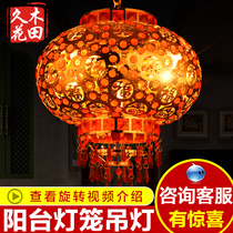 Balcony Chinese chandelier Big Red Wedding New Year outdoor walking lights LED rotating Crystal housewarming decoration small lanterns