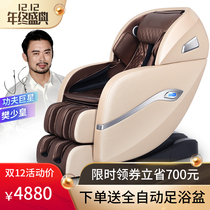 Jia ren massage chair Home body kneading new intelligent Electric Massager Multifunctional SL fully automatic capsule