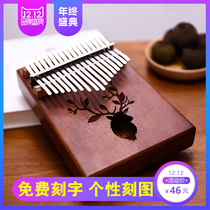 Promotional Thumb Carlin Marimbachin 17-tone beginner finger piano kalimba instrument that will not be learned