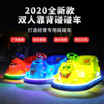 New children touch car electric square amusement equipment outdoor home double light night market stall business
