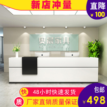Front desk reception Desk Simple modern welcome counter Office Consulting Computer Bar Company Desk