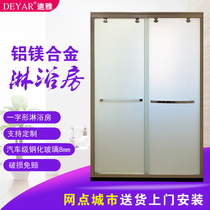 Shower room dressing room partition glass door bath isolation dry 溼 separate bathroom to pull the door bath screen made