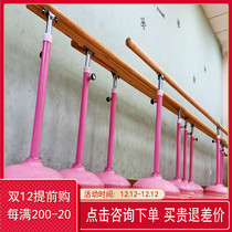 Dance pole mobile dance room lever dancer with practice pole press leg equipment Lever dance pole