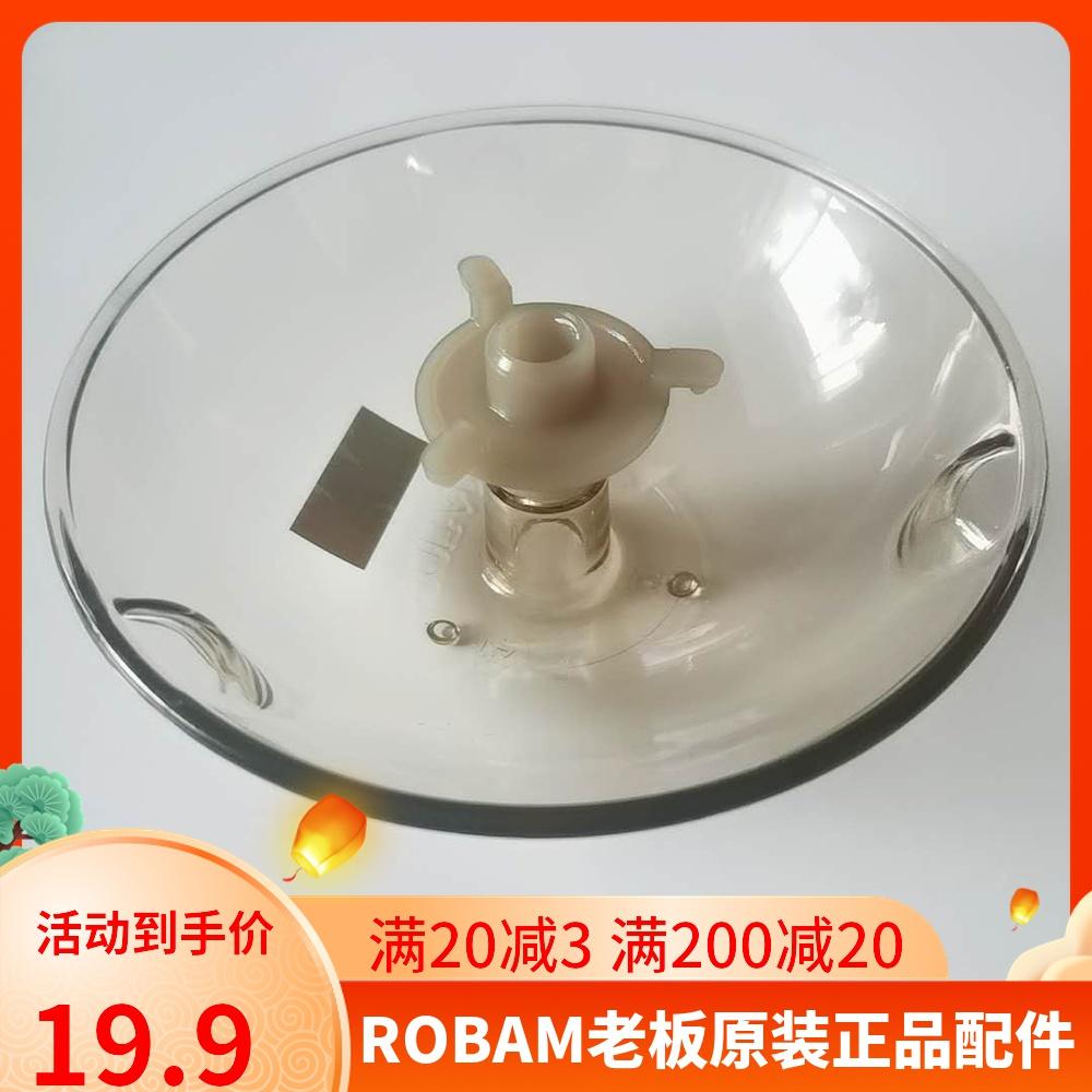 ROBAM boss lying machine universal three-grab oil cup oil bowl pick-up tank kitchen lying smoke machine original assembly