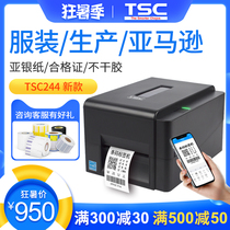 TSC TE244 344 ribbon label printer Clothing tag Washing mark certificate Amazon Thermal coated matte silver paper self-adhesive food production date Bluetooth barcode printer