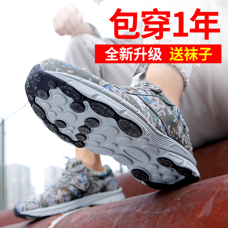 New breathable camouflage shoes mens running shoes summer mesh shoes ultra-light shock-absorbing training shoes training shoes rubber shoes