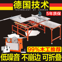 Woodworking saw table All-in-one machine Folding precision track push-pull push table saw Dust-free mother and child table saw work table