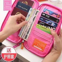 Passport Bag Ticket Passport folder protection sleeve Waterproof Travel storage card Package Abroad multi-function Document Bag document Bag