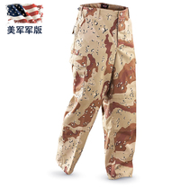 United States production of the original version of the public hair camouflage tactical pants BDU Army fans pants six sand 6 sand for training combat pants