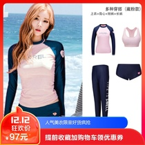 Korean diving suit female split swimsuit set sunscreen warm long sleeve snorkeling dress fast dry surf jellyfish clothes hot springs