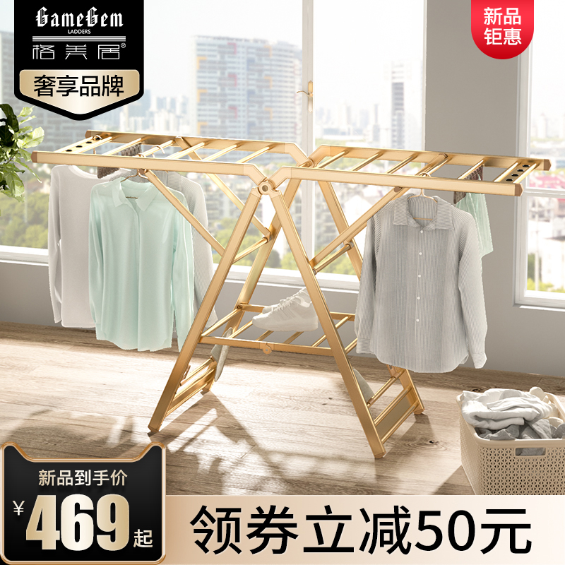 Gomes floor-to-ceiling clothes hanger home folding balcony indoor wing aluminum tanning jacket is windproof