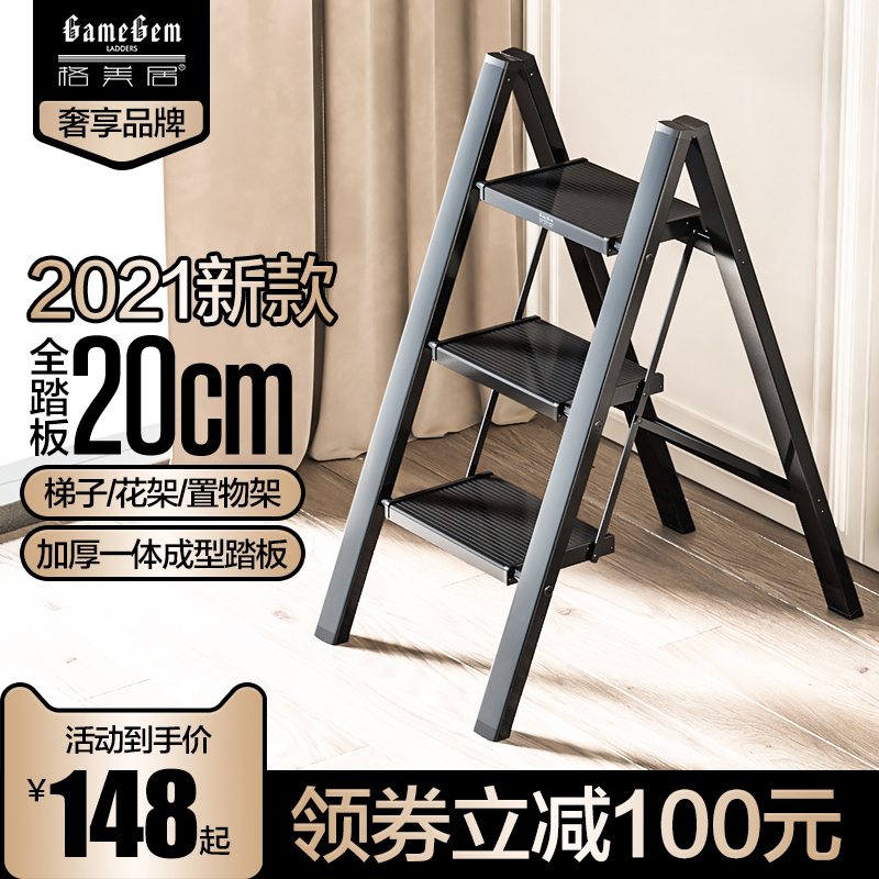 Gomes multi-functional household ladder folding thick aluminum character ladder stool three-step set of horse stool